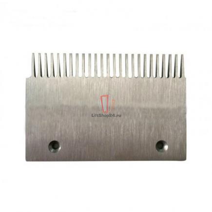 Гребенка левая 25 зубов XIZI OTIS