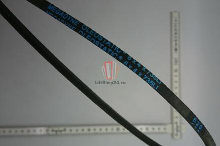 Ремень клиновой закольцованный L=735мм Fermator