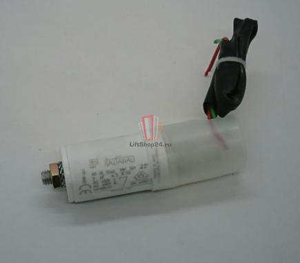 Конденсатор RP-2E 7040 Fermator