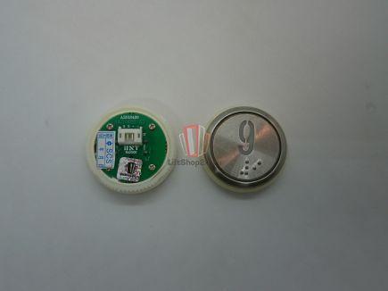 """Кнопка приказа """"9"""" код Брайля A3N18489"""