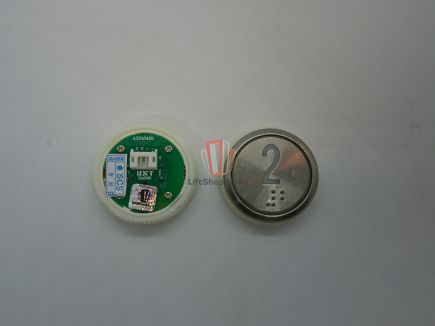 """Кнопка приказа """"2"""" код Брайля A3N18489"""