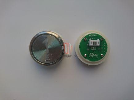 """Кнопка приказа """"1"""" код Брайля A3N18489"""
