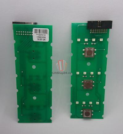 Плата кнопок приказа 3 DC MX-Basic SCHINDLER