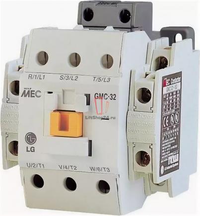 Контактор LS GMC-32 220V