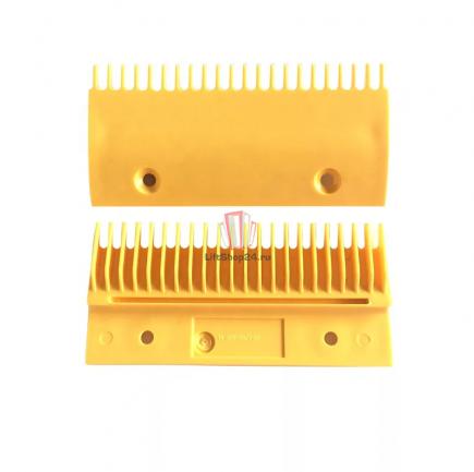 Гребенка центральная желтый пластик эскалатора 22 зуба SIGMA