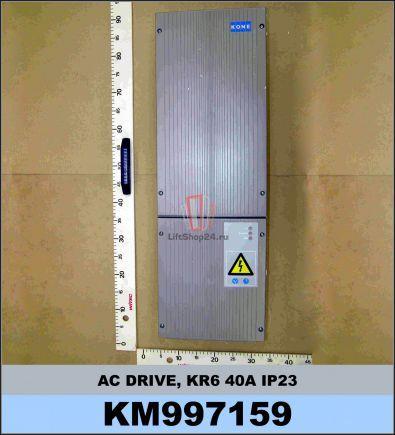 Частотный преобразователь AC DRIVE VACON KR6 40A IP23 KONE