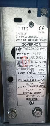 Ограничитель скорости OTIS (1,0м/с)