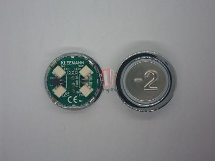 Кнопка приказа FMR BS -2 Kleemann