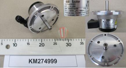 Тахометр E60V 1000RPM (GTF 7.16L/460) KONE