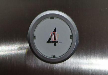 Кнопка вызова BKG (тип CTL 4)