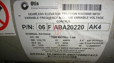 Лебедка безредукторная OTIS (6,4 кВт, 1,0м/с)