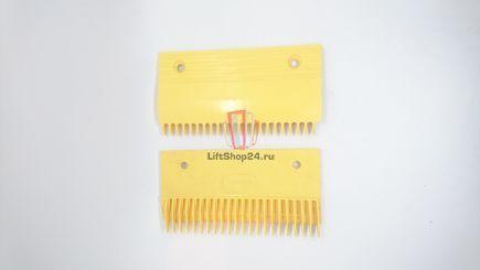 Гребенка эскалатора (L47312024A, 22 зуба, левая, желтая)