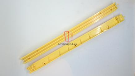 Демаркационная линия (L47332119B, левая, жёлтая )