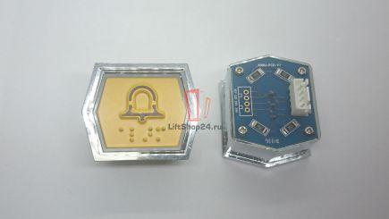Кнопка приказа ANNIU-PCB-V7 (Брайль, Звонок)