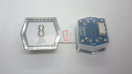 Кнопка приказа ANNIU-PCB-V7 (Брайль, 8)