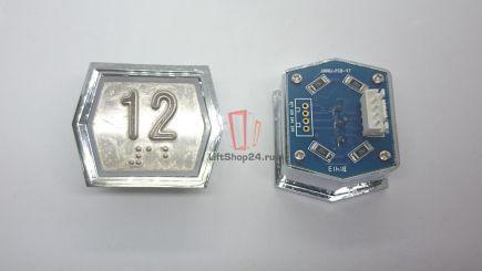 Кнопка приказа ANNIU-PCB-V7 (Брайль, 12)