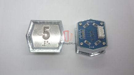 Кнопка приказа ANNIU-PCB-V7 (Брайль, 5)
