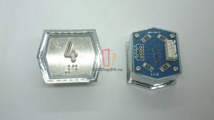 Кнопка приказа ANNIU-PCB-V7 (Брайль, 4)