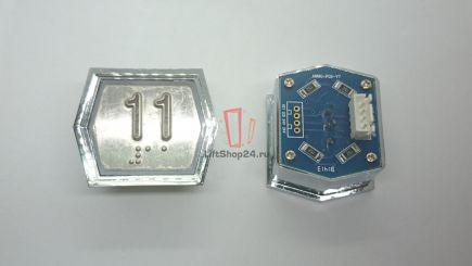 Кнопка приказа ANNIU-PCB-V7 (Брайль, 11)