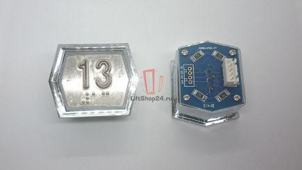Кнопка приказа ANNIU-PCB-V7 (Брайль, 13)