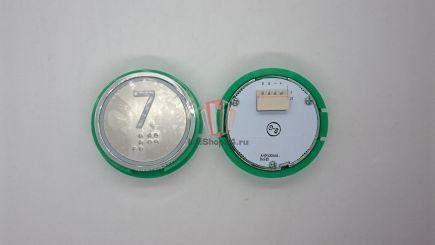Кнопка приказа A4N135161 (7 этаж)