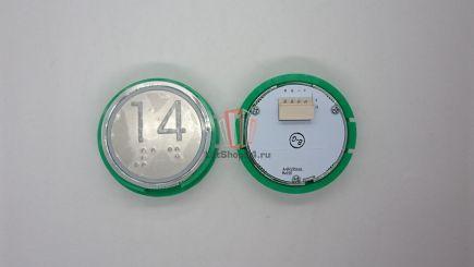 Кнопка приказа A4N135161 (14 этаж)