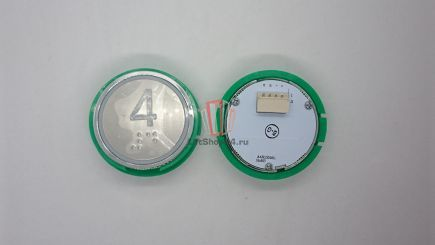 Кнопка приказа A4N135161 (4 этаж)