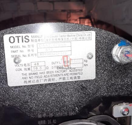 Тормоз DAA27076NN лебедки OTIS