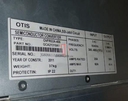 Частотный преобразователь OVFR02A-406 OTIS