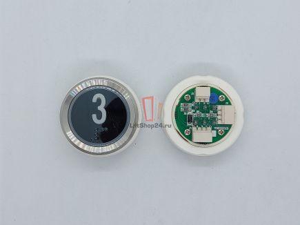 Кнопка приказа Doppler (3 этаж, синия, Y0809232B)