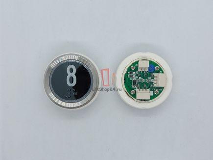 Кнопка приказа Doppler (8 этаж, синия, Y0809232B)