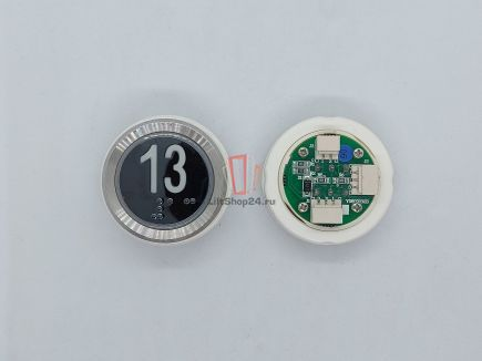 Кнопка приказа Doppler (13 этаж, синия, Y0809232B)