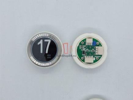Кнопка приказа Doppler (17 этаж, синия, Y0809232B)