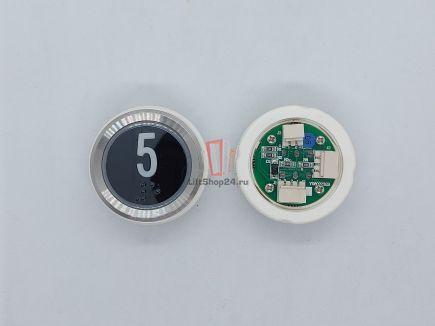 Кнопка приказа Doppler (5 этаж, синия, Y0809232B)