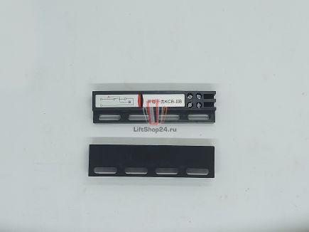 Датчик бистабильный дверей кабины KSB-IIIA (закрытый)