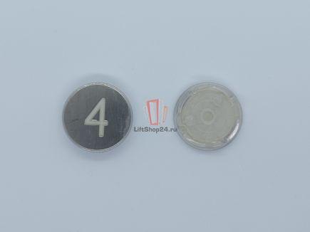 """Нажимной элемент KONE (""""4"""")"""