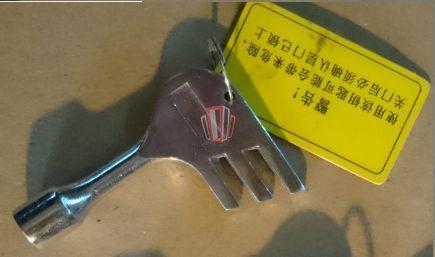 Ключ портальный ESHINE