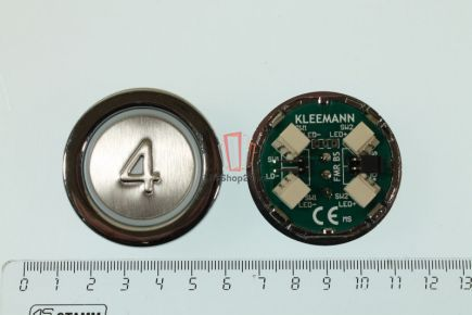 Кнопка приказа FMR BS 4 Kleemann