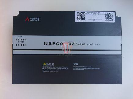 Контроллер привода дверей NSFC01-02 DELMAN