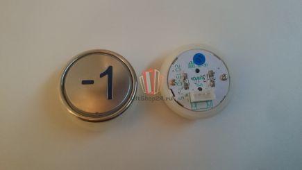 """Кнопка приказа """"-1"""" синяя подсветка Sjec"""
