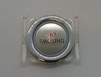 Индикатор в кабине NO SMOKING Kleeman