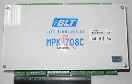 Главный контроллер MPK 708C (без дисплея и кнопок управления) BLT/Brilliant
